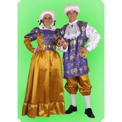 Karnevalový kostým Baron - horní díl. kalhoty